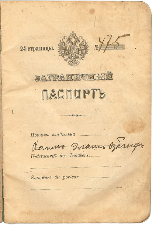 Grandfather's-Passport-(1)