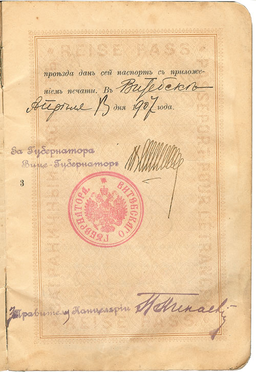 Grandfather's-Passport-(3)
